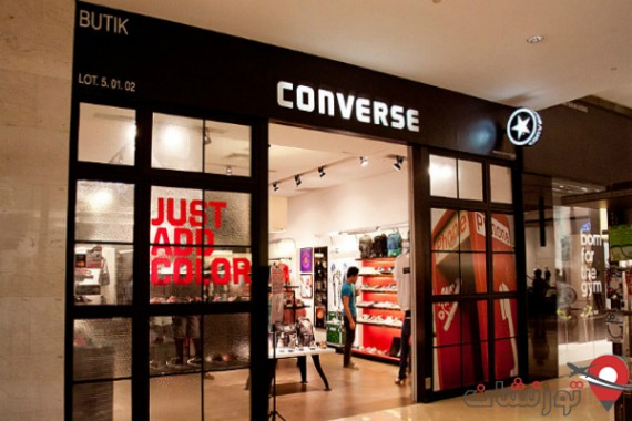 pavilion-converse