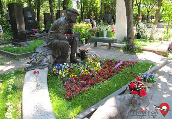 قبرستان مشاهیر