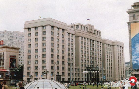 مجلس دوما روسیه